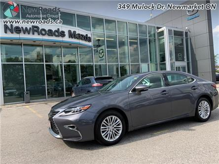 2017 Lexus ES 350 Base (Stk: 14388) in Newmarket - Image 1 of 30