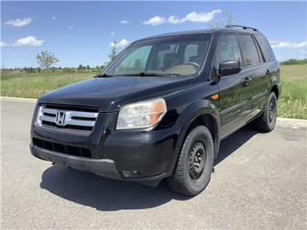 2008 Honda Pilot EX-L (Stk: 191245A) in Orléans - Image 1 of 9