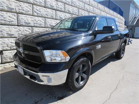 2016 RAM 1500 SLT (Stk: D00626PA) in Fredericton - Image 1 of 17
