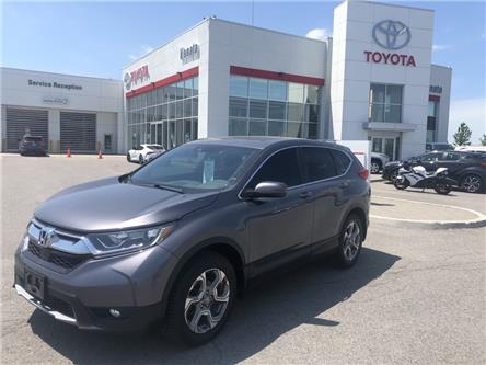 2017 Honda CR-V EX (Stk: M2849) in Ottawa - Image 1 of 16