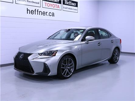 2020 Lexus IS 350 Base (Stk: 203219) in Kitchener - Image 1 of 4