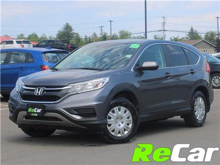 2015 Honda CR-V SE (Stk: 200686A) in Saint John - Image 1 of 11