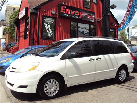2006 Toyota Sienna LE 7 Passenger (Stk: ) in Ottawa - Image 1 of 26