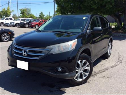 2014 Honda CR-V EX (Stk: 20-0234A) in Ottawa - Image 1 of 25