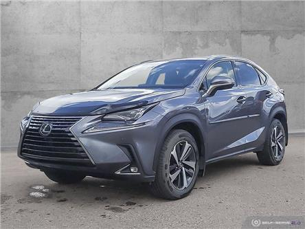 2019 Lexus NX 300 Base (Stk: POADAM) in Dawson Creek - Image 1 of 24