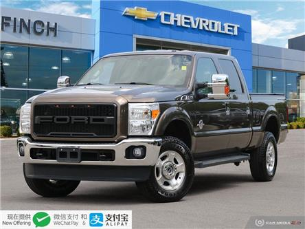 2016 Ford F-250 XLT (Stk: 150729) in London - Image 1 of 28