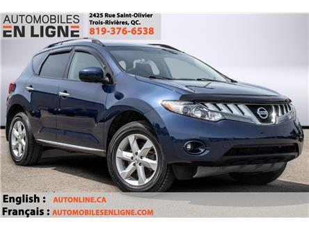 2009 Nissan Murano S (Stk: 136883A) in Trois Rivieres - Image 1 of 29