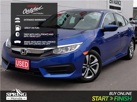 2016 Honda Civic LX (Stk: H05876A) in North Cranbrook - Image 1 of 16
