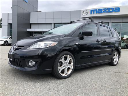2008 Mazda Mazda5 GT (Stk: 656169J) in Surrey - Image 1 of 15