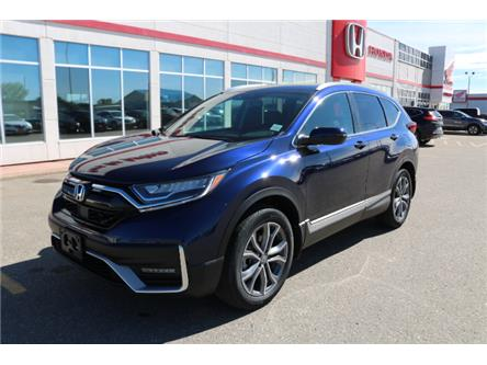 2020 Honda CR-V Touring (Stk: 20056) in Fort St. John - Image 1 of 18