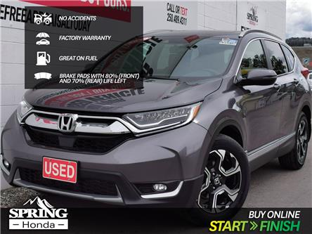 2019 Honda CR-V Touring (Stk: B11762) in North Cranbrook - Image 1 of 16