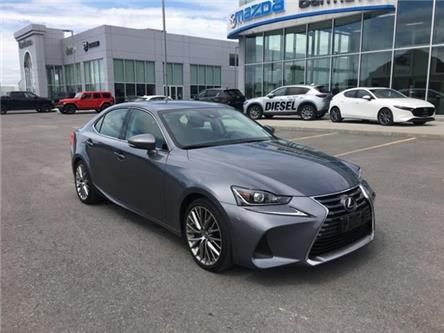 2017 Lexus IS 300 Base (Stk: 2124A) in Ottawa - Image 1 of 20