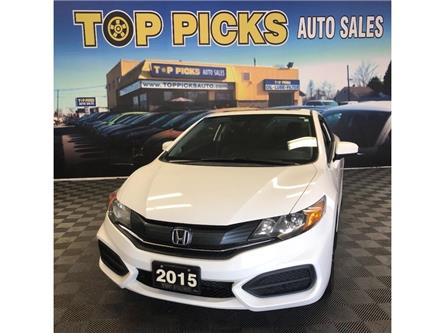 2015 Honda Civic EX (Stk: 001282) in NORTH BAY - Image 1 of 27