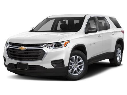 2020 Chevrolet Traverse LS (Stk: LJ233908) in Toronto - Image 1 of 9