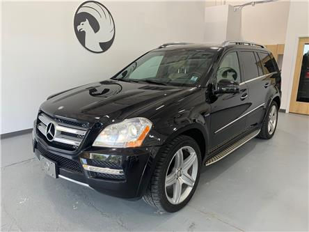 2012 Mercedes-Benz GL-Class  (Stk: 1297) in Halifax - Image 1 of 26