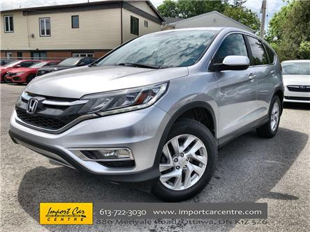 2016 Honda CR-V EX (Stk: 129797) in Ottawa - Image 1 of 24
