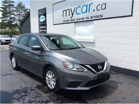 2018 Nissan Sentra 1.8 SV (Stk: 200491) in Kingston - Image 1 of 19