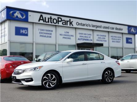 2017 Honda Accord SE (Stk: 17-02392) in Brampton - Image 1 of 20