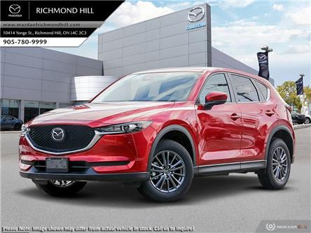 2020 Mazda CX-5 GS (Stk: 20-299) in Richmond Hill - Image 1 of 23