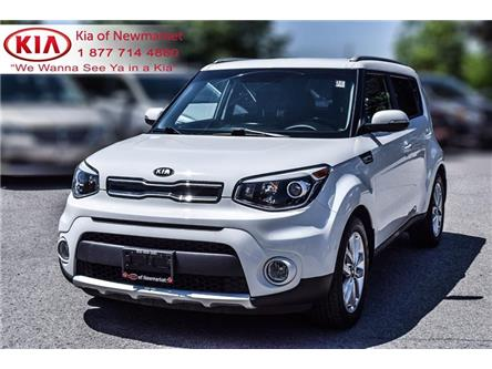 2017 Kia Soul EX+ (Stk: P1142) in Newmarket - Image 1 of 20