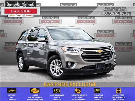 2018 Chevrolet Traverse 2FL (Stk: 156454B) in Markham - Image 1 of 37