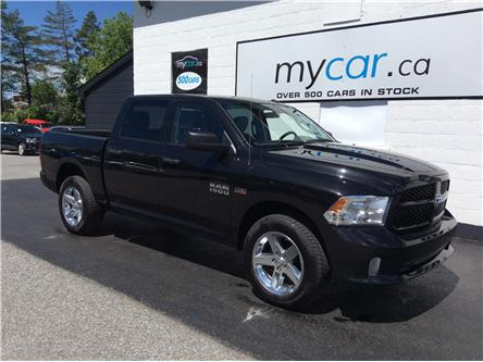 2018 RAM 1500 Express (Stk: 200477) in North Bay - Image 1 of 20