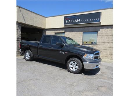 2017 RAM 1500 ST (Stk: ) in Kingston - Image 1 of 18