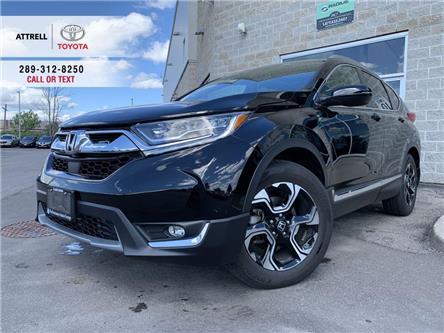 2019 Honda CR-V TOURING AWD NAVI, LEATHER, SUNROOF, ALLOY WHEELS, (Stk: 46460A) in Brampton - Image 1 of 22