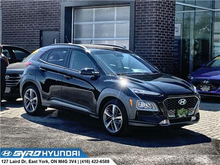2019 Hyundai Kona 1.6T Trend (Stk: H5338A) in Toronto - Image 1 of 28