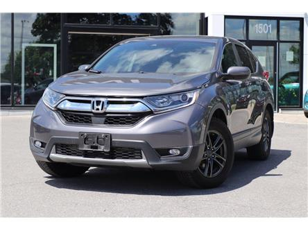 2017 Honda CR-V EX (Stk: 3956A) in Ottawa - Image 1 of 22