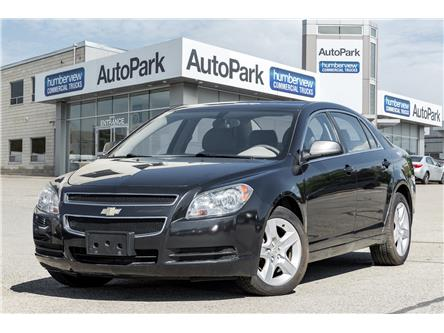 2010 Chevrolet Malibu LS (Stk: APR7205AA) in Mississauga - Image 1 of 17