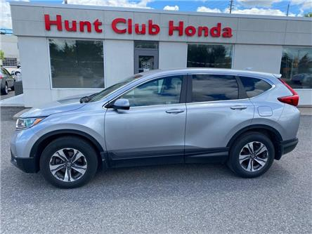 2017 Honda CR-V LX (Stk: 7561A) in Gloucester - Image 1 of 16