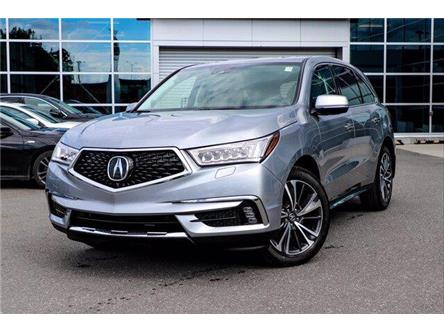 2020 Acura MDX Tech Plus (Stk: 18819) in Ottawa - Image 1 of 30