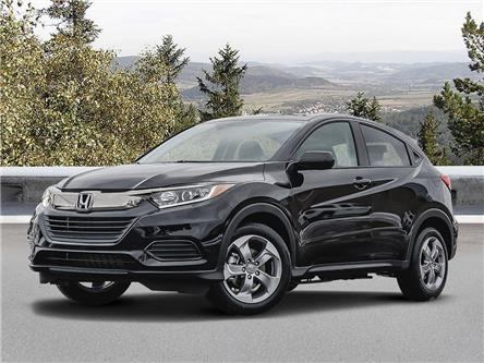 2020 Honda HR-V LX (Stk: 20453) in Milton - Image 1 of 23