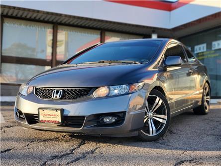 2009 Honda Civic EX-L (Stk: 2005124) in Waterloo - Image 1 of 22