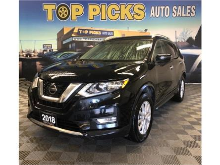 2018 Nissan Rogue S (Stk: 722871) in NORTH BAY - Image 1 of 28
