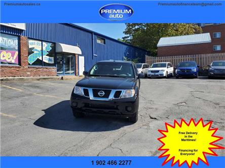 2017 Nissan Frontier SV (Stk: 761254) in Dartmouth - Image 1 of 17
