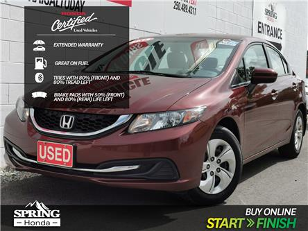 2015 Honda Civic LX (Stk: H03460A) in North Cranbrook - Image 1 of 15