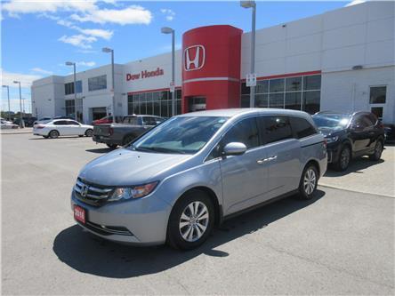 2016 Honda Odyssey EX (Stk: SS3824) in Ottawa - Image 1 of 21