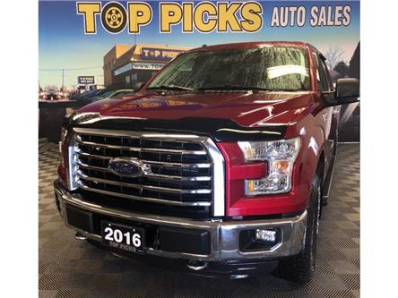 2016 Ford F-150 XLT (Stk: D26945) in NORTH BAY - Image 1 of 28