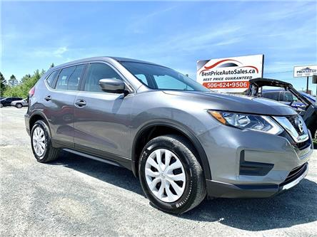 2017 Nissan Rogue  (Stk: A3331) in Miramichi - Image 1 of 30