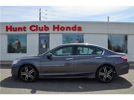 2016 Honda Accord Touring (Stk: 7454A) in Gloucester - Image 1 of 26