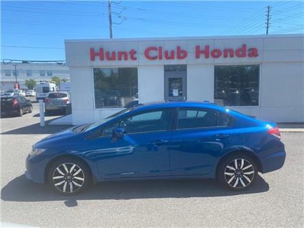 2015 Honda Civic Touring (Stk: 7559A) in Gloucester - Image 1 of 20