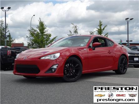 2014 Scion FR-S Base (Stk: 0206151) in Langley City - Image 1 of 26