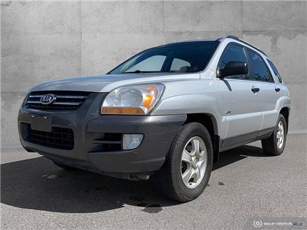2006 Kia Sportage  (Stk: 4800B) in Vanderhoof - Image 1 of 24