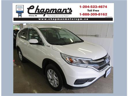 2015 Honda CR-V SE (Stk: 20-094A) in KILLARNEY - Image 1 of 32