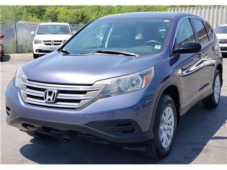 2013 Honda CR-V LX (Stk: 10530A) in Lower Sackville - Image 1 of 22