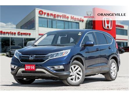 2016 Honda CR-V EX (Stk: V20136A) in Orangeville - Image 1 of 21