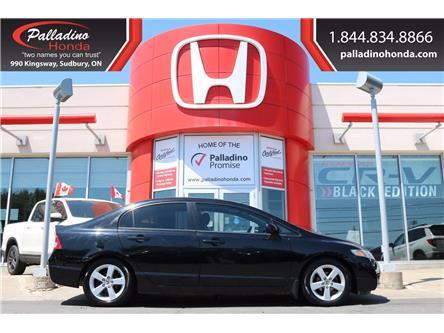 2011 Honda Civic SE (Stk: 22563A) in Greater Sudbury - Image 1 of 31