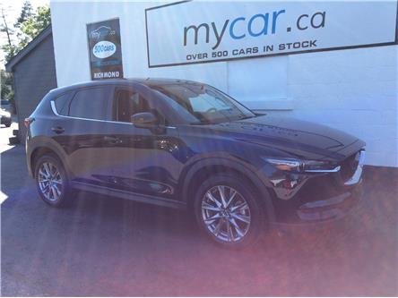 2019 Mazda CX-5 GT (Stk: 200539) in Richmond - Image 1 of 21